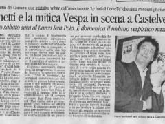 Gazzetta di Modena - 23 Luglio 2007